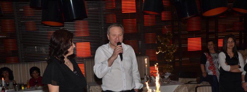 Фирмено парти на МБАЛ Асеновград