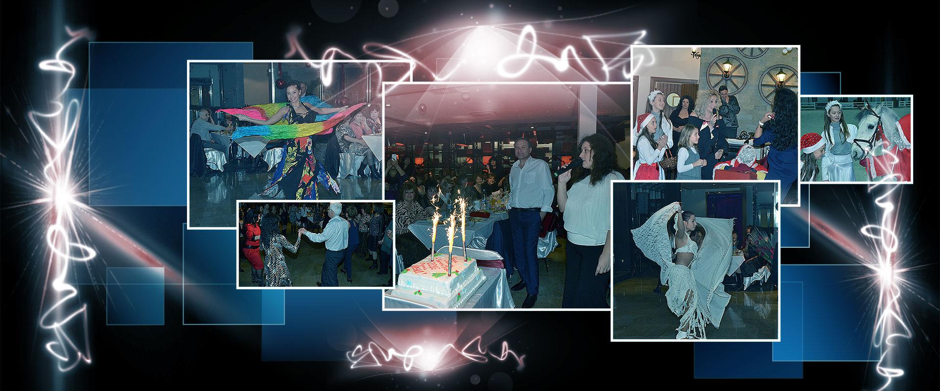 Организиране на фирмено Коледно парти и фирмено детско Коледно парти