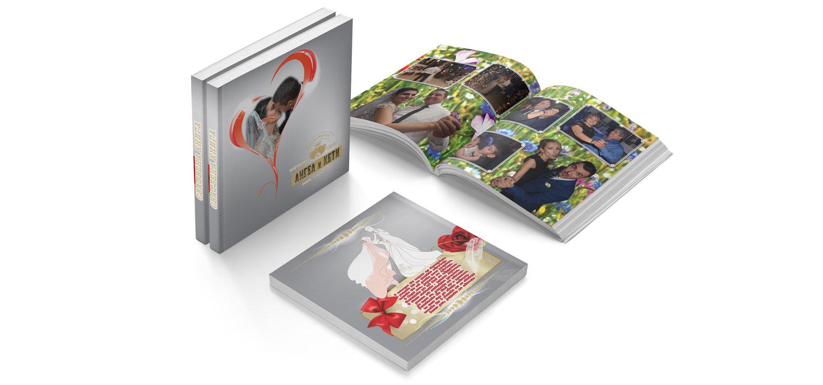 Квадратна сватбена фото книга за Кети и Ангел