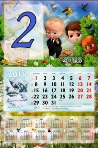 Календари_20171002_201802
