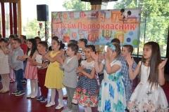 Детска градина Каменица 20160518 празник на буквите 0004