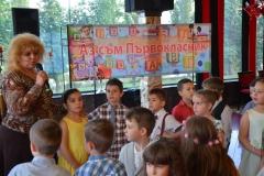 Детска градина Каменица 20160518 празник на буквите 0013