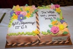 Детска градина Каменица 20160518 празник на буквите 0020