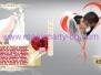 Сватбена фото книга за Кети и Ангел