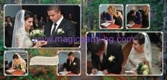 Сватбена_книга_Ангел_Кети_страница_10